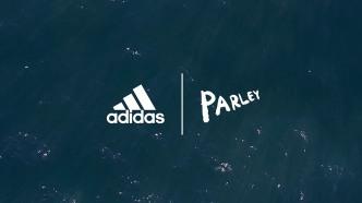 adidas-parley